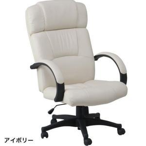 パソコンチェア オフィス デスクチェア プレジデントチェア rakusouya
