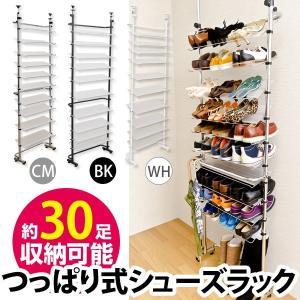 下駄箱、玄関収納 シューズボックス 靴箱 つっぱり 高さ調整 スリム|rakusouya