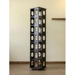 棚 収納ラック CDラック 本棚 DVD 単行本 文庫本 ゲームソフト 回転式コミックラック7段 ダークブラウン rakusouya