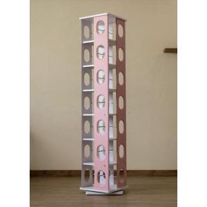 棚 収納ラック CDラック 本棚 DVD 単行本 文庫本 ゲームソフト 回転式コミックラック7段 ピンク rakusouya