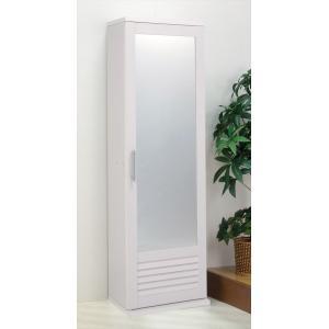 下駄箱 シューズボックス ミラー付き シューズボックス 幅45cm ホワイト|rakusouya