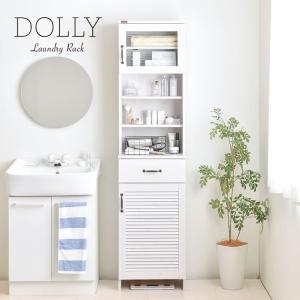 ランドリー 収納ラック 洗面専用 ホワイト ドリー 幅45cm sd4301151|rakusouya