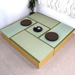 ※12月上旬入荷分ご予約※収納ボックス 高床式ユニット畳 4.5畳セット(1畳4本+半畳1本) 日本製|rakusouya