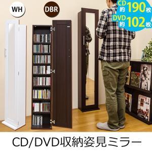 棚 収納ラック CDラック 本棚 DVD ゲームソフト コミック 省スペース スリムタワー ミラー付き rakusouya