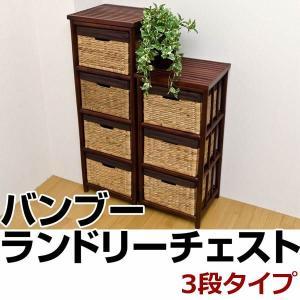 ランドリー収納 洗面 タオル収納ラック 水ヒヤシンス アジアン 3段 完成品 sd3355982|rakusouya
