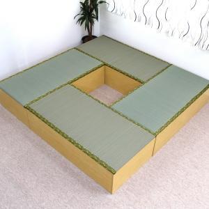 ※12月上旬入荷分ご予約※収納ボックス 高床式 ユニット畳 1畳4本セット|rakusouya