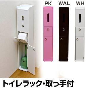 トイレのコーナー部分のデッドスペースをを有効活用できるペーパーホルダー付きトイレ用ラックです。  掃...