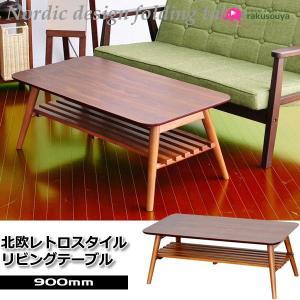 ローテーブル 折りたたみ 棚 座卓 ちゃぶ台 北欧レトロ 90cm|rakusouya
