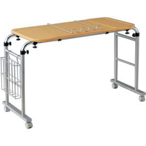 ※10月中旬入荷分ご予約※サイドテーブル 小型テーブル 天板角度調整 伸縮式ベッド用テーブル(マガジンラック付き)|rakusouya