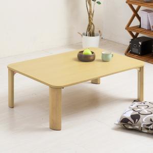 ローテーブル 座卓 ちゃぶ台 リビングテーブル コンパクト 折り畳み 折りたたみ 座卓/木製/幅広/ナチュラル/シンプル 90cm 完成品 rakusouya