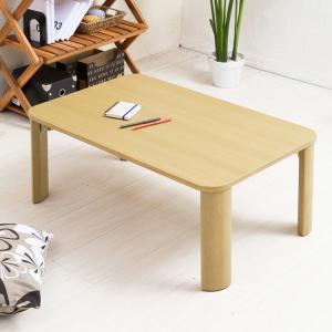 ローテーブル 座卓 ちゃぶ台 リビングテーブル コンパクト 折り畳み 折りたたみ 座卓/木製/幅広/ナチュラル/シンプル 75cm 完成品 rakusouya