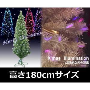幻想的な光ファイバークリスマスイルミネーション 省スペーストールタイプ LEDファイバークリスマスツリー H180cm|rakusouya