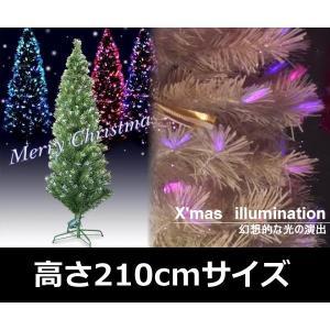幻想的な光ファイバークリスマスイルミネーション 省スペーストールタイプ LEDファイバークリスマスツリー H2100mm|rakusouya