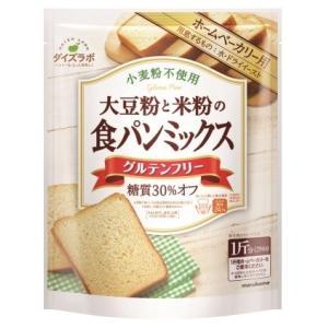 大豆粉をメインとした小麦粉不使用(グルテンフリー)の食パンミックスです。/小麦粉を使用した食パンと比...