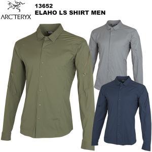 ARC'TERYX(アークテリクス) Elaho LS Shirt Men's(イラオ LS シャツ メンズ) 13652 rakuzanso