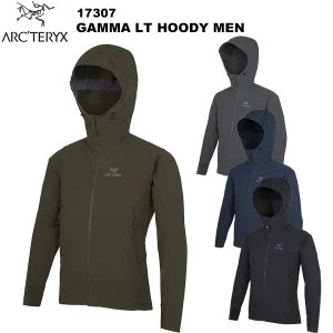 ARC'TERYX(アークテリクス) Gamma LT Hoody Men's(ガンマ LT フーディ メンズ) 17307 rakuzanso