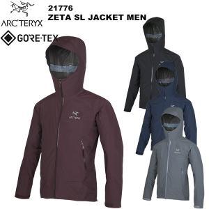 ARC'TERYX(アークテリクス) Zeta SL Jacket Men's(ゼータ SL ジャケット メンズ) 21776 rakuzanso