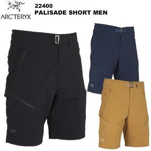 ARC'TERYX(アークテリクス) Palisade Short Men's(パリセード ショート メンズ) 22400 rakuzanso