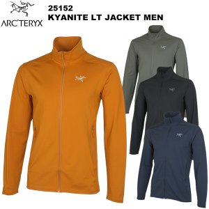 ARC'TERYX(アークテリクス) Kyanite LT Jacket Men's(カイヤナイト LT ジャケット メンズ) 25152 rakuzanso