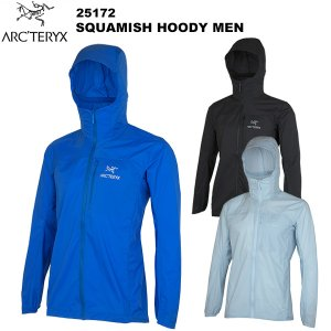 ARC'TERYX(アークテリクス) Squamish Hoody Men's(スコーミッシュ フーディ メンズ) 25172 rakuzanso