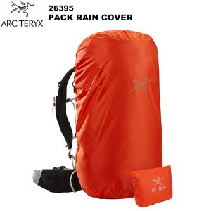 ARC'TERYX(アークテリクス) Pack Rain Cover(パック レインカバー) 26395 rakuzanso