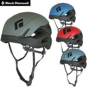 Black Diamond(ブラックダイヤモンド) ビジョン BD12055 rakuzanso