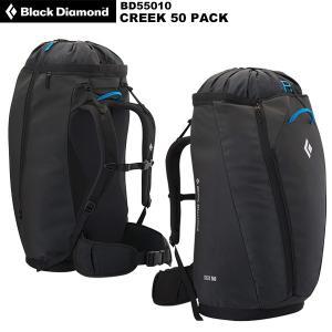 Black Diamond(ブラックダイヤモンド) クリーク50 BD55010