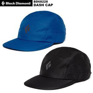 Black Diamond(ブラックダイヤモンド) ダッシュキャップ BD68228 rakuzanso