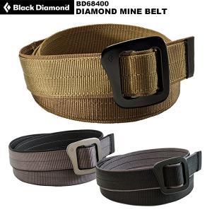 Black Diamond(ブラックダイヤモンド) ダイヤモンドマインベルト BD68400 rakuzanso