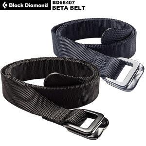 Black Diamond(ブラックダイヤモンド) ベータベルト BD68407 rakuzanso