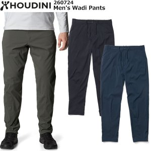 HOUDINI(フーディニ) Men's Wadi Pants 260724|rakuzanso