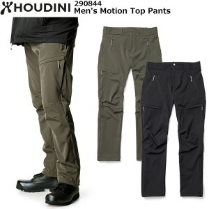HOUDINI(フーディニ) Men's Motion Top Pants 290844|rakuzanso