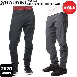 メンズ MTM スリルツウィルパンツは、HOUDINIの新たなデザインコンセプト「MTM(Made ...