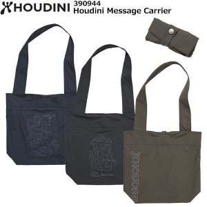 HOUDINI(フーディニ) Houdini Message Carrier 390944|rakuzanso