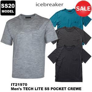 オールシーズン使える薄手のポケットTシャツ メリノウールの機能性を、日常のさまざまなシーンで実感でき...