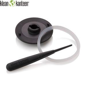 klean kanteen(クリーンカンティーン) カフェキャップ2.0用 メンテナンスキット|rakuzanso