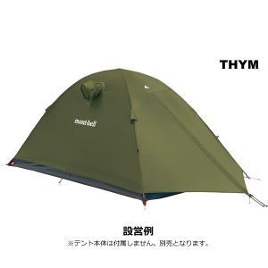 mont-bell(モンベル) ステラリッジテント 2型用フライシート 1122537|rakuzanso