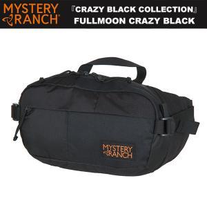 MYSTERY RANCH(ミステリーランチ) FULLMOON CRAZY BLACK(フルムーン クレイジーブラック) 19761330|rakuzanso