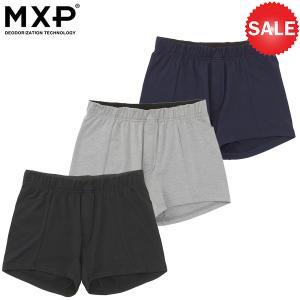 MXP(エムエックスピー) Fine Dry Boxer (ファインドライ ボクサーパンツ)