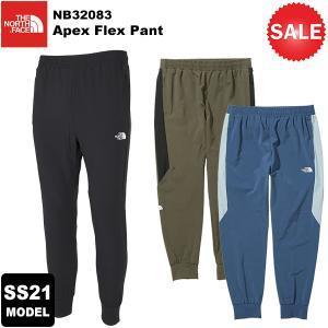 THE NORTH FACE(ノースフェイス) Apex Flex Pant(エペックスフレックスパンツ) NB32083|rakuzanso
