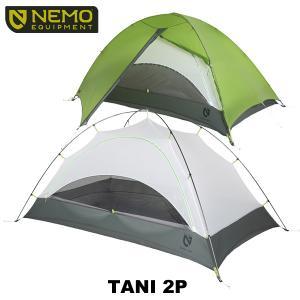 NEMOが日本の山岳シーンのためにデザインしたベストセラーモデル、TANI(タニ)が生まれ変わりまし...
