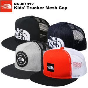 THE NORTH FACE(ノースフェイス) Trucker Mesh Cap(Kid's) (キッズトラッカーメッシュキャップ)|rakuzanso