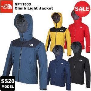 【20%OFF】THE NORTH FACE(ノースフェイス) Climb Light Jacket(クライムライト ジャケット) NP11503 2020春夏モデル|rakuzanso