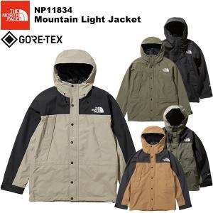 THE NORTH FACE(ノースフェイス) Mountain Light Jacket(マウンテンライトジャケット) NP11834|rakuzanso
