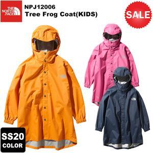 THE NORTH FACE(ノースフェイス) Tree Frog Coat(KIDS)(ツリーフロ...