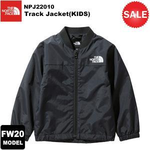 【30%OFF】THE NORTH FACE(ノースフェイス) Track Jacket(KIDS)(トラックジャケット) NPJ22010 2020-21秋冬モデル|rakuzanso