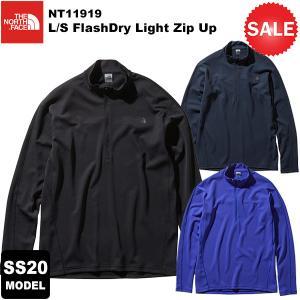 【30%OFF】THE NORTH FACE(ノースフェイス) L/S FlashDry Light Zip Up(ロングスリーブフラッシュドライライトジップアップ) NT11919 2020春夏モデル|rakuzanso