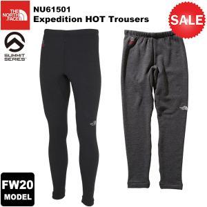 THE NORTH FACE(ノースフェイス) 【SUMMITシリーズ】Expedition HOT Trousers(エクスペディション ホットトラウザース) NU61501|rakuzanso
