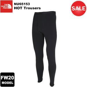 【30%OFF】THE NORTH FACE(ノースフェイス) HOT Trousers (ホット トラウザース) NU65153 2020-21秋冬モデル|rakuzanso