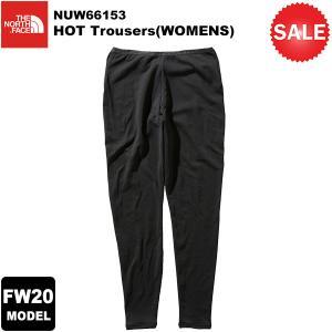【30%OFF】THE NORTH FACE(ノースフェイス) HOT Trousers(WOMENS)(ホット トラウザース) NUW66153 2020-21秋冬モデル|rakuzanso